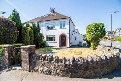 3 bedroom semi-detached house for sale - Highfields, Llandaff