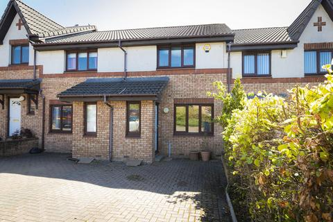 2 bedroom terraced house for sale - Leglen Wood Place, Robroyston