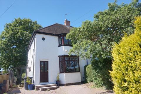 2 bedroom semi-detached house for sale - Reddicap Heath Road, Sutton Coldfield