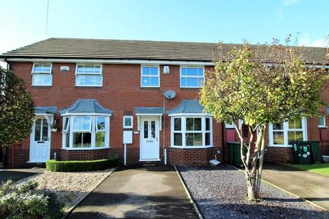 3 bedroom terraced house to rent - Worsdell Close, Coventry