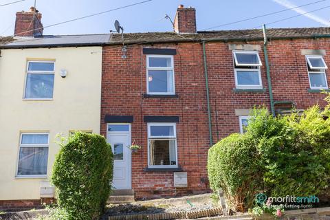 2 bedroom terraced house for sale - Dykes Hall Road, Hillsborough, S6 4GP - Long Rear Garden