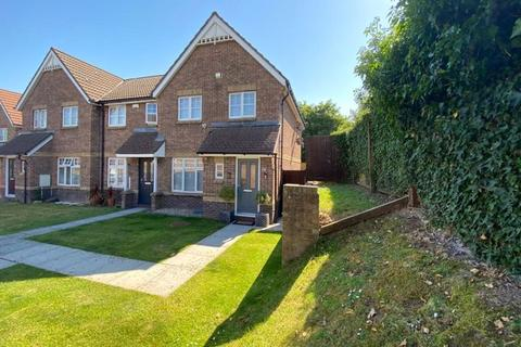3 bedroom end of terrace house for sale - Yarrow Close Westfield Park Cardiff  CF5 4QS