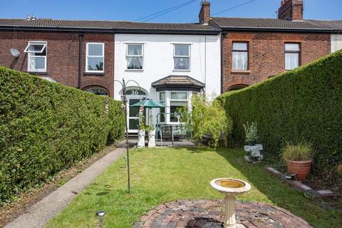 5 bedroom terraced house for sale - Leinster Gardens, Runcorn