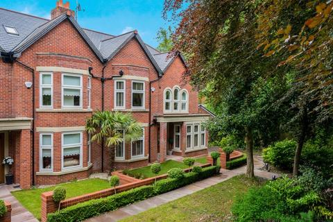4 bedroom house for sale - Ruff Lane, Ormskirk