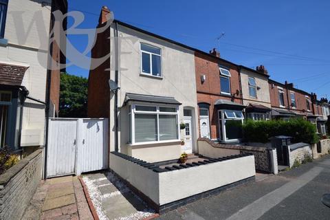 2 bedroom semi-detached house for sale - Watt Road, Erdington, Birmingham