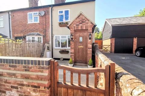 2 bedroom end of terrace house for sale - Aylesbury Road, Aylesbury