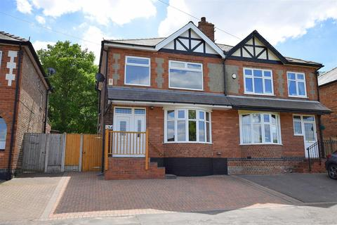 3 bedroom semi-detached house for sale - Brookside Road, Breadsall Village, Derby