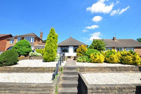 2 bedroom detached bungalow for sale - Haden Hill Road, Halesowen