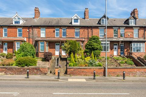4 bedroom terraced house for sale - Egton Terrace, Birtley, Chester Le Street