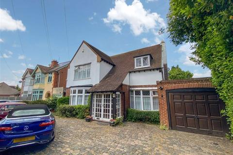 4 bedroom detached house for sale - Binley Road, Coventry