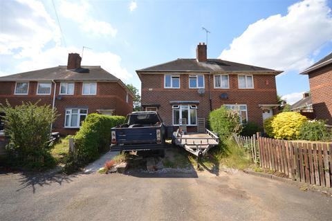 2 bedroom semi-detached house for sale - Yoxall Grove, Birmingham