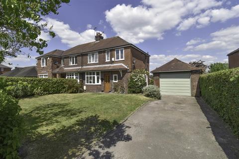 4 bedroom semi-detached house for sale - Giantswood Lane, Congleton