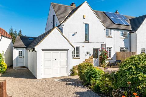 4 bedroom semi-detached house for sale - Lee Lane West, Horsforth, LS18