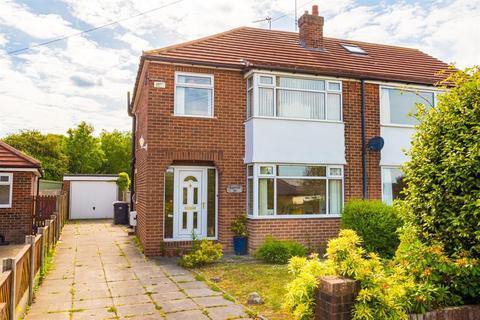 3 bedroom semi-detached house for sale - Lee Lane East, Horsforth, LS18