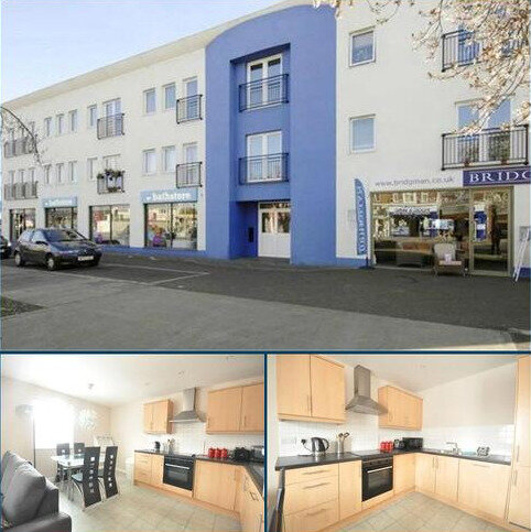 2 bedroom flat for sale - Auckland House, New Zealand Avenue, WALTON-ON-THAMES, Surrey