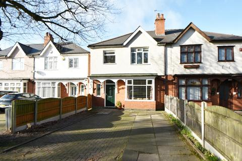 3 bedroom semi-detached house for sale - Fox Hollies Road, Hall Green