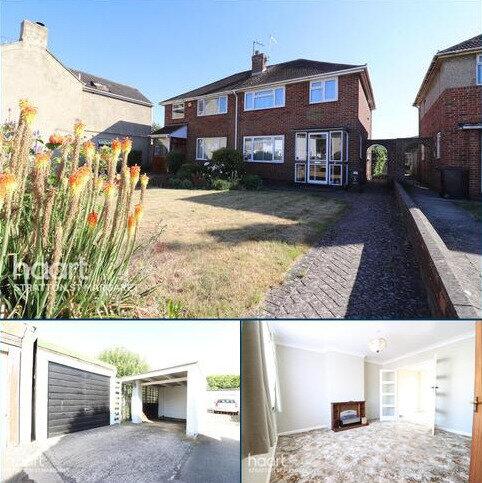 3 bedroom semi-detached house for sale - Ermin Street, Swindon