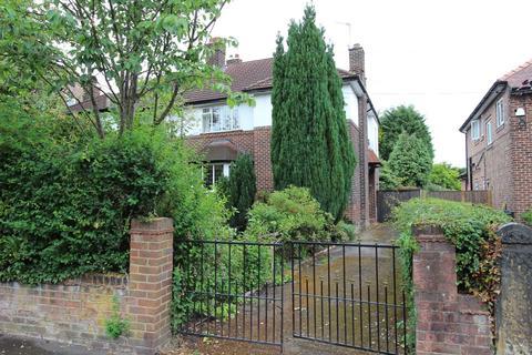 4 bedroom semi-detached house for sale - Broomfield Road, Heaton Moor