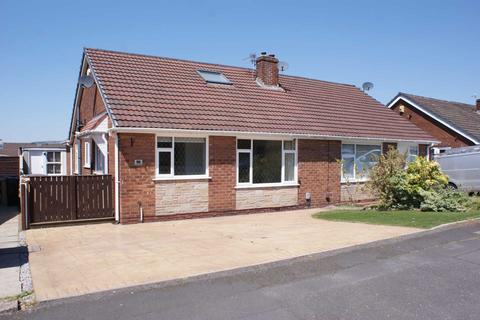 3 bedroom semi-detached bungalow for sale - South Drive, Harwood
