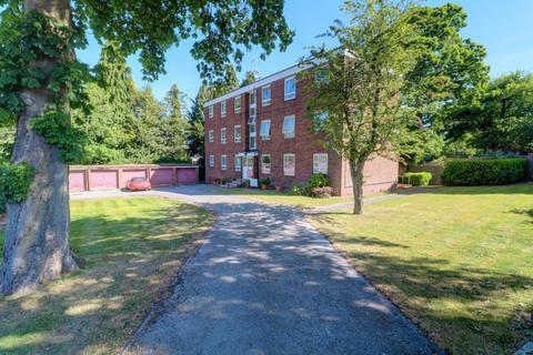 2 bedroom apartment for sale - Highbridge Road, Boldmere