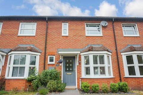 2 bedroom terraced house for sale - Wheatmoor Road, Sutton Coldfield