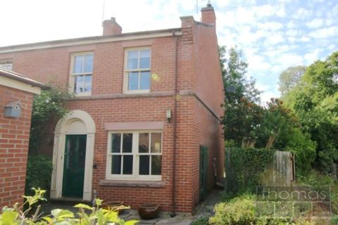 2 bedroom end of terrace house for sale - Newall Close, Tattenhall, Chester, CH3 9
