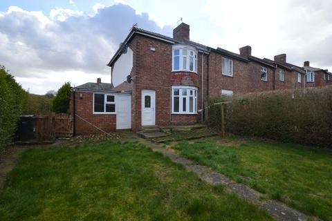 2 bedroom end of terrace house for sale - Holly Avenue, Winlaton Mill