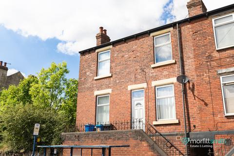 2 bedroom terraced house for sale - Loxley New Road, Malin Bridge, S6 4NG - No Chain Involved