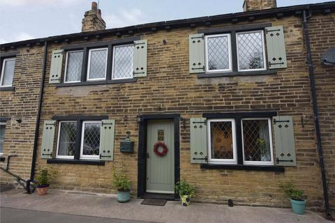 2 bedroom terraced house for sale - Womersley Place, Stanningley, Pudsey, West Yorkshire