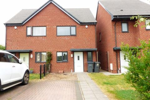 2 bedroom semi-detached house for sale - Yenton Grove, Birmingham