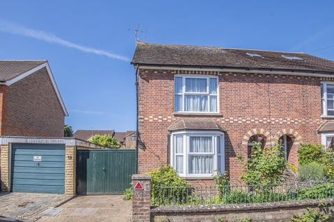 3 bedroom semi-detached house for sale - Eastwood Road, Bramley