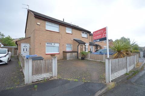 1 bedroom semi-detached house for sale - Simonside, Widnes