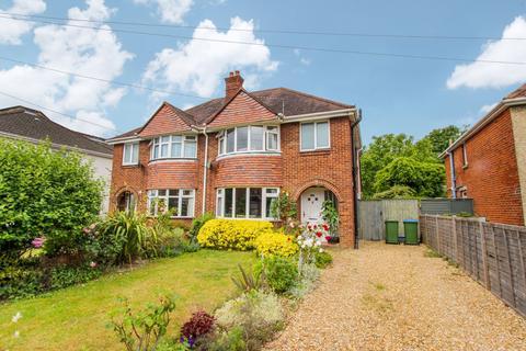 3 bedroom semi-detached house for sale - Waterhouse Lane, Southampton, SO15