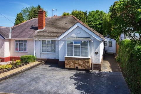 2 bedroom semi-detached bungalow for sale - 325, Warstones Road, Penn, Wolverhampton, West Midlands, WV4