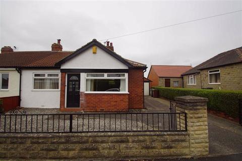 2 bedroom semi-detached bungalow for sale - Willow Crescent, Leeds
