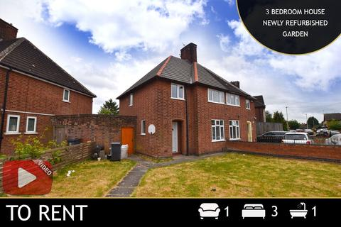 3 bedroom semi-detached house to rent - New Fields Square, Leicester, LE3