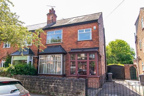 3 bedroom semi-detached house for sale - Hampton Road, West Bridgford, Nottingham