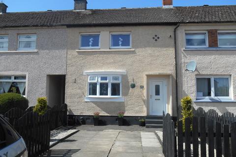 2 bedroom terraced house for sale - BROOMFIELD ROAD, LARKHALL ML9