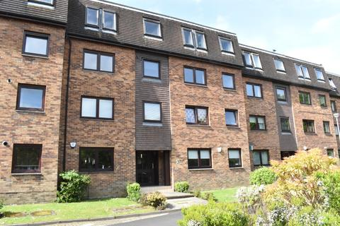 2 bedroom flat for sale - Killermont View , Bearsden, Glasgow , G20 0TZ