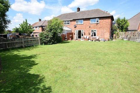 3 bedroom semi-detached house for sale - Aylesby Road, Scunthorpe, DN17 2DR