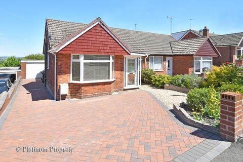 2 bedroom semi-detached bungalow for sale - Hollies Drive, Meir Heath, ST3 7JP