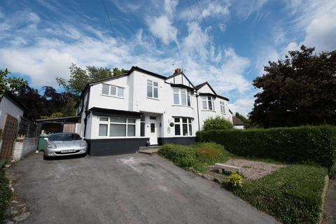4 bedroom semi-detached house for sale - Overbrook Drive, Manchester