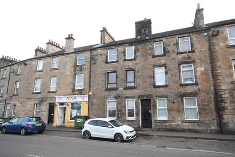 2 bedroom flat to rent - Cowane Street, Stirling Town, Stirling, FK8 1JW