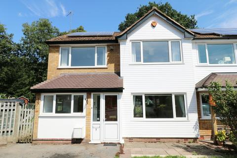 4 bedroom semi-detached house for sale - Pear Tree Grove, Shirley