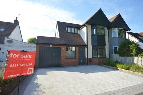 3 bedroom semi-detached house for sale - Etwall Road, Hall Green