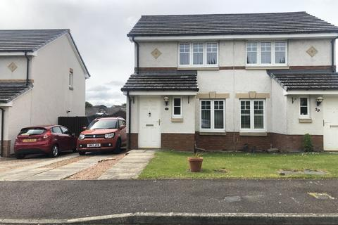 2 bedroom semi-detached house to rent - Cox Gardens , Dundee