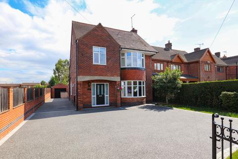 3 bedroom detached house for sale - West Street, Eckington