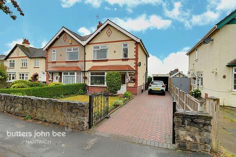3 bedroom semi-detached house for sale - Shavington, Crewe