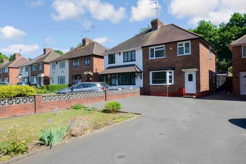 3 bedroom semi-detached house for sale - Queslett Road, Great Barr
