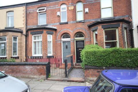 3 bedroom terraced house for sale - Francis Street, Monton